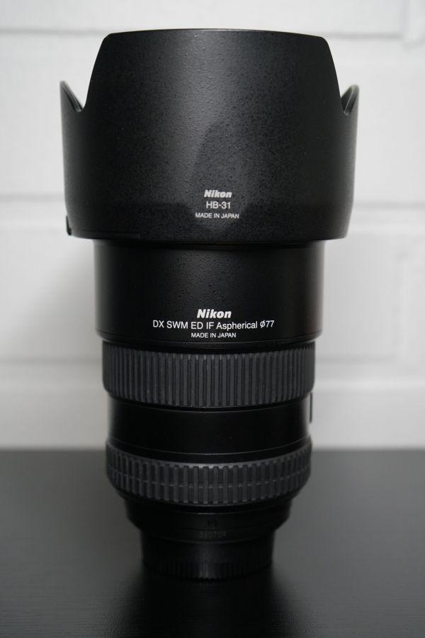 DSC03502 scaled