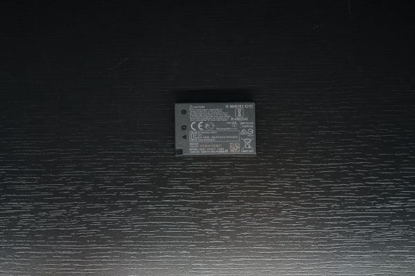 DSC01805 scaled